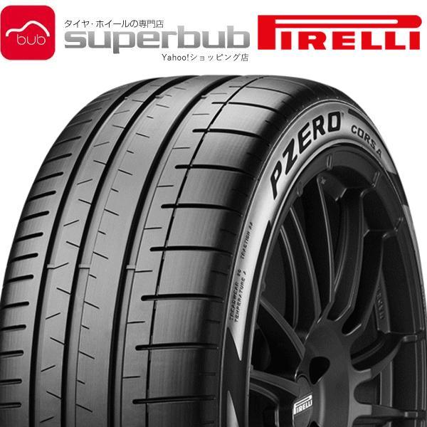 Pirelli 245//35ZR20 PZERO 91Y Profil Sommerreifen