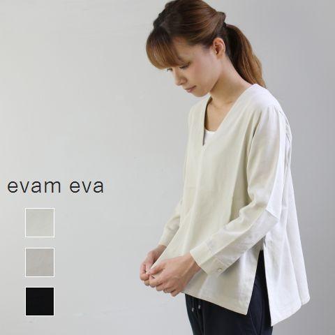 数量は多 evam eva(エヴァムエヴァ) cotton V neck PO 3color made in japan e163t008-f, カーテンラグのクーカンNetshop 80b36424