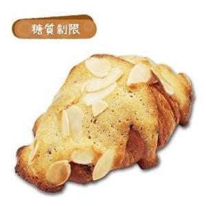 糖質制限 日本 クロワッサンダマンド 2個入り BIKKEセレクト 糖質オフ 低GI値 ロカボ 低糖質ダイエット ランキングTOP5 croissant