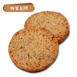 糖質制限フレッシュバターのブランクッキー穀物 BIKKEセレクト 糖質オフ 低糖質ダイエット 低GI値 ロカボ butter 贈呈 cookie fresh 数量限定アウトレット最安価格 brandy