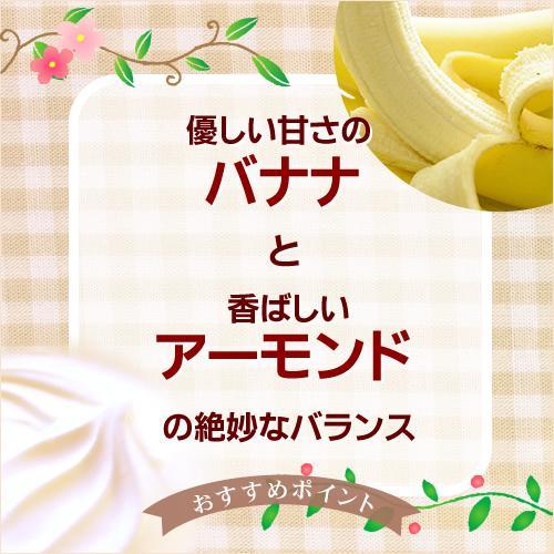 糖 質 バナナ