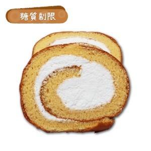 糖質制限プレミアムロールケーキ 3カット入り BIKKEセレクト 糖質オフ 低糖質ダイエット ロカボ 高品質新品 往復送料無料 roll cake 低GI値