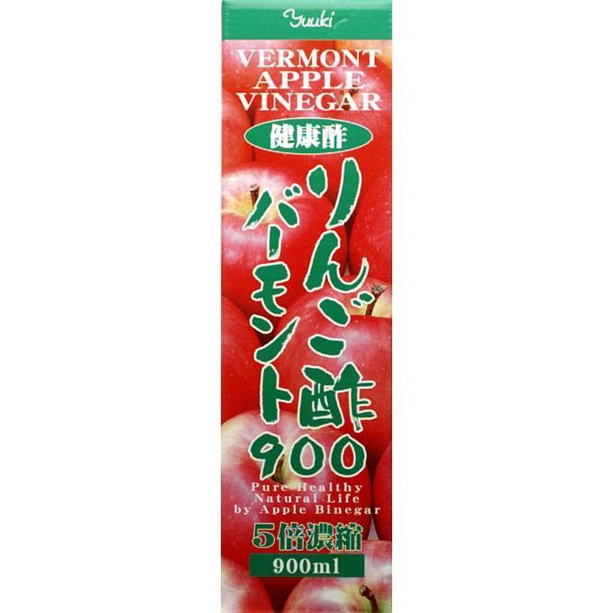 品質検査済 ユウキ製薬 5%OFF 5倍濃縮 リンゴ酢バーモント 900ml 健康酢リンゴアップル
