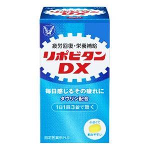 指定医薬部外品 大正製薬 年中無休 リポビタンDX 90錠 栄養補給に 疲労回復 タウリン配合 購入