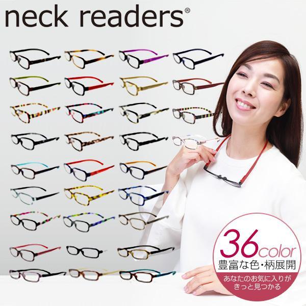 老眼鏡 おしゃれ 女性用 男性用 購入 ブルーライトカット PCメガネ 専門店 リーディンググラス readers standard 首かけ neck Bayline