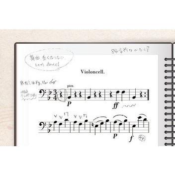楽譜貼付用ブック はる楽の〜と 無地 中紙 上質紙 20枚入り ファイル ノート 譜面 schooltown 04