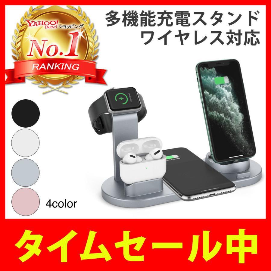 スマホ充電器 スマホ 充電器 充電 ワイヤレス Qi iPhone アップルウォッチ 激安 Watch Airpods エアーポッズ アイフォン 25%OFF Apple