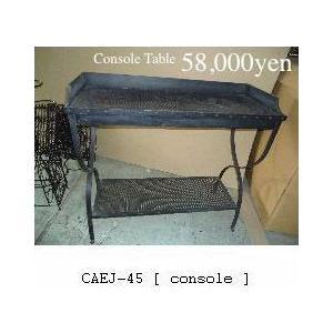 コンソール テーブル No.2