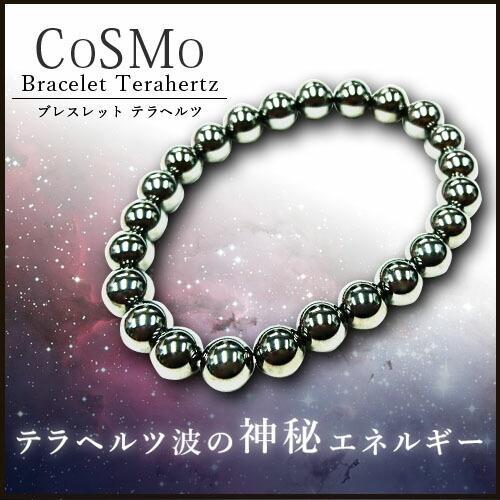 CoSMo(コスモ)-テラヘルツブレス-【金運/開運/開運グッズ/テラヘルツ/terahertz/パワーストーン/アクセサリー/ファッション】