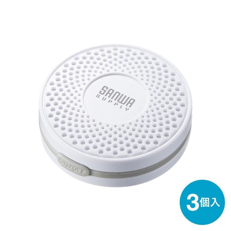 サンワサプライ BLEビーコン(3個セット) MM-BLEBC1/商業広告やロケーションサービスに最適!/アウトドア