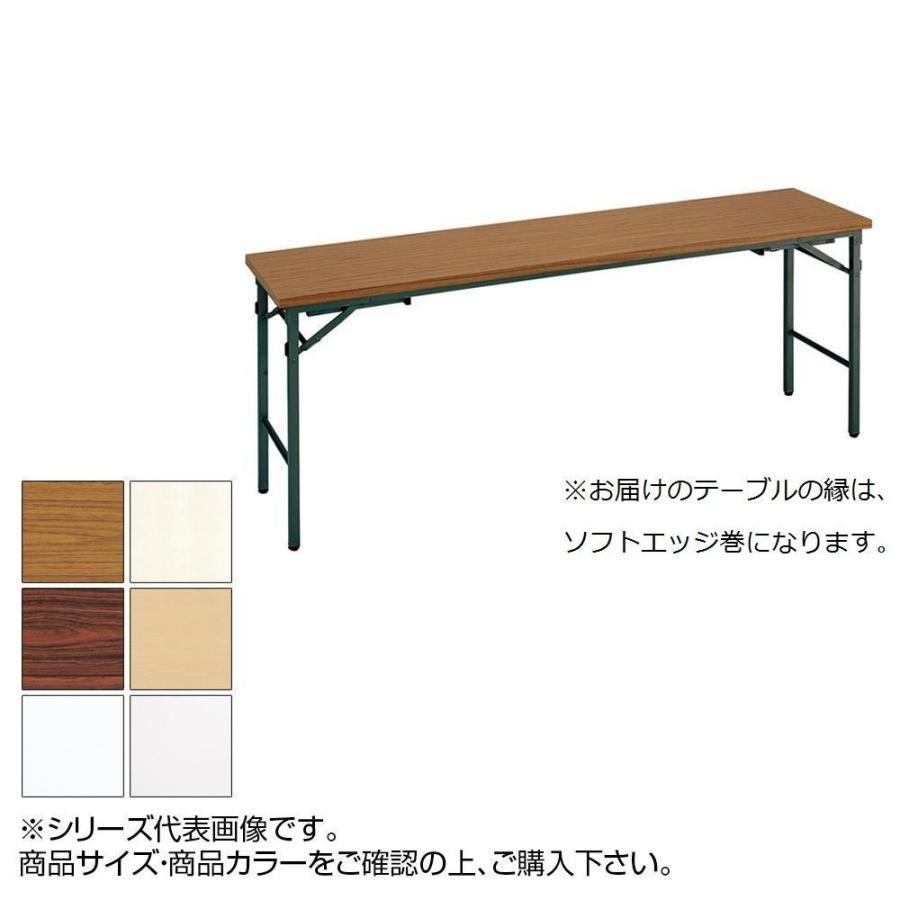 トーカイスクリーン 折り畳み座卓兼用会議テーブル ソフトエッジ巻 YST-156Z/一台二役の便利テーブルです。/オフィス収納