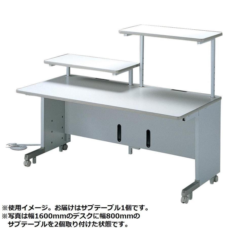 サンワサプライ サンワサプライ サブテーブル(CAI-128H用) CAI-S06/平机のCAIデスクを2段式に拡張!/オフィス収納