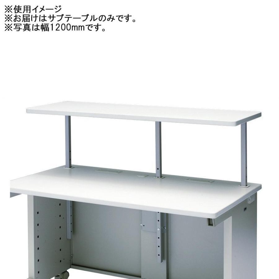 サンワサプライ サブテーブル EST-130N/W(幅)1300mmのeデスク用!!/オフィス収納 EST-130N/W(幅)1300mmのeデスク用!!/オフィス収納