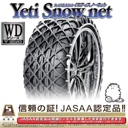 "Yeti snow net WD MPV LY3Pзі» 215/65R16 5300WD йЂЃж–™з""Ўж–™ д»Јеј•з""Ўж–™"