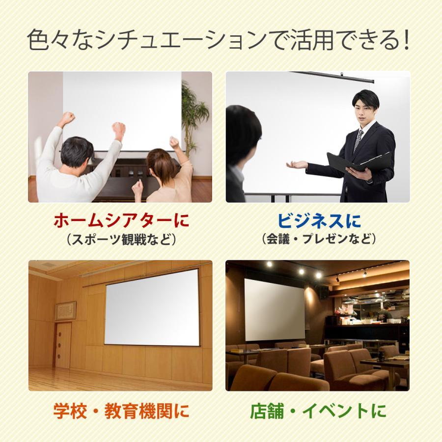 プロジェクタースクリーン タペストリー(掛け軸)スクリーン 90インチ(16:9) スタンダードマット BTP2000WSD|screen-theaterhouse|03