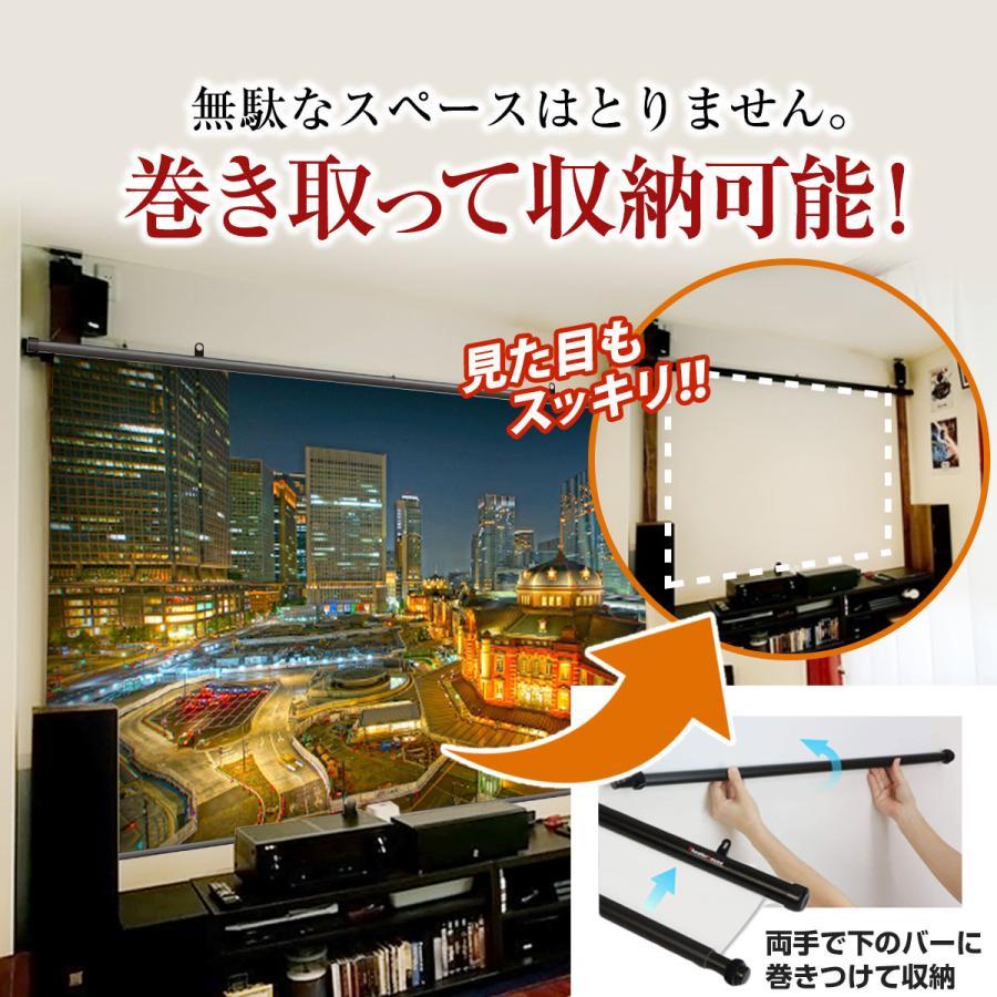 プロジェクタースクリーン タペストリー(掛け軸)スクリーン 100インチ(16:9) スタンダードマット BTP2220WSD|screen-theaterhouse|06
