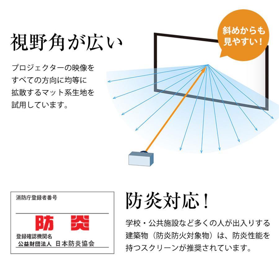 プロジェクタースクリーン タペストリー(掛け軸)スクリーン 100インチ(16:9) スタンダードマット BTP2220WSD|screen-theaterhouse|09