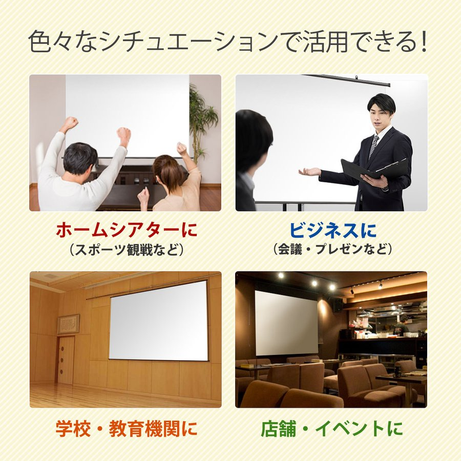 プロジェクタースクリーン タペストリー(掛け軸)スクリーン 150インチ(16:9) スタンダードマット BTP3330WSD|screen-theaterhouse|03