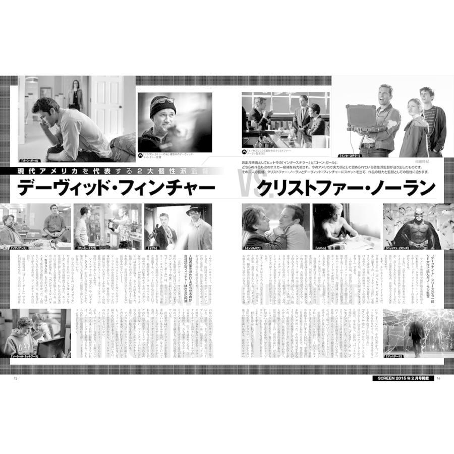 スクリーンアーカイブズ クリストファー・ノーラン 復刻号|screenstore|03