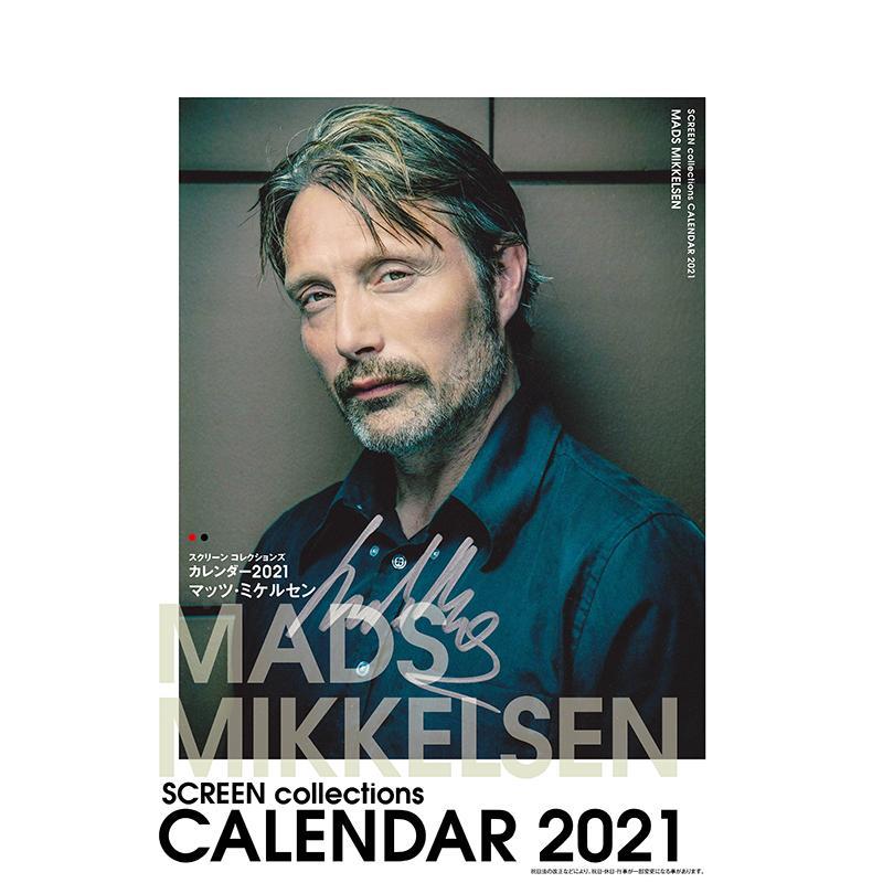 SCREEN collections カレンダー 2021 マッツ・ミケルセン 【購入特典:ミニカレンダー付き】 《入荷済み》|screenstore