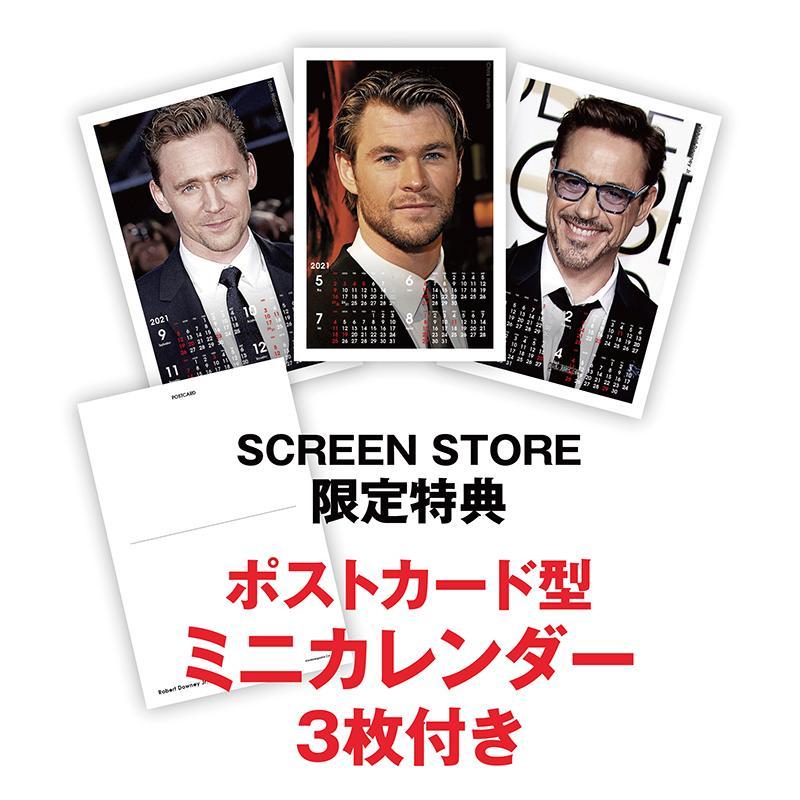 SCREEN collections カレンダー 2021 ハリウッドスター 【購入特典:ミニカレンダー付き】  《入荷済み》|screenstore|06