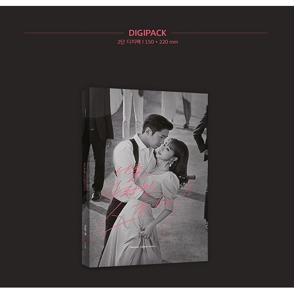 私を愛したスパイ OST (2CD) (MBC TV Drama) (韓国盤) scriptv 03