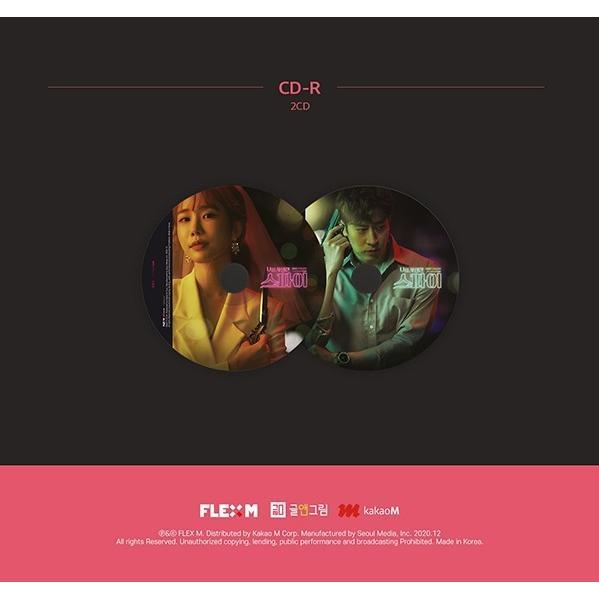 私を愛したスパイ OST (2CD) (MBC TV Drama) (韓国盤) scriptv 06