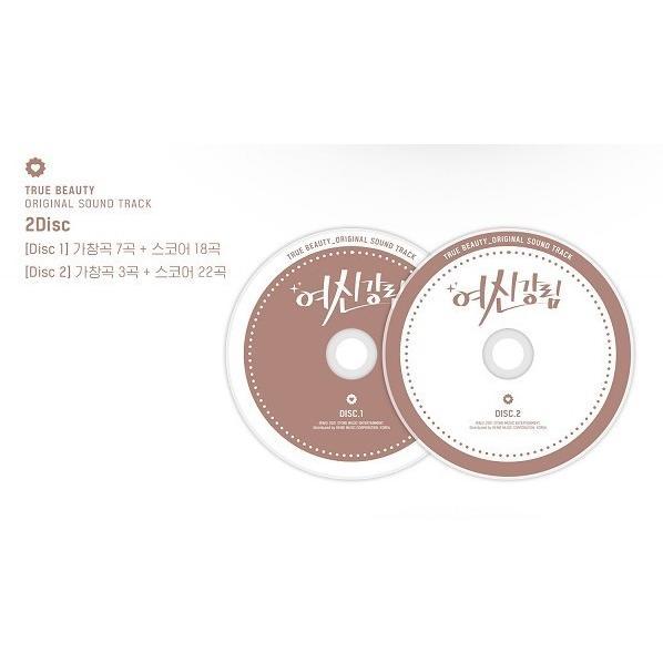 女神降臨 OST (tvNドラマ) CD (韓国盤)|scriptv|04