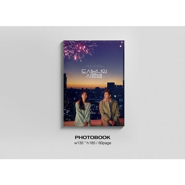 都会の男女の恋愛法 OST CD (韓国盤) scriptv 03