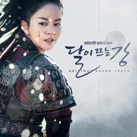 月が浮かぶ川 OST CD (韓国盤)|scriptv