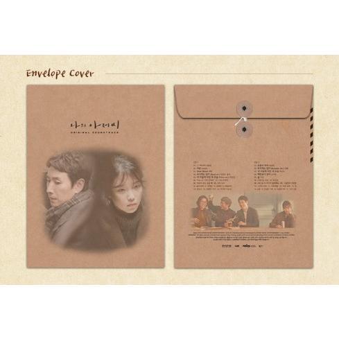 マイ・ディア・ミスター 私のおじさん OST (2CD) (tvN TVドラマ) (韓国盤) scriptv 02