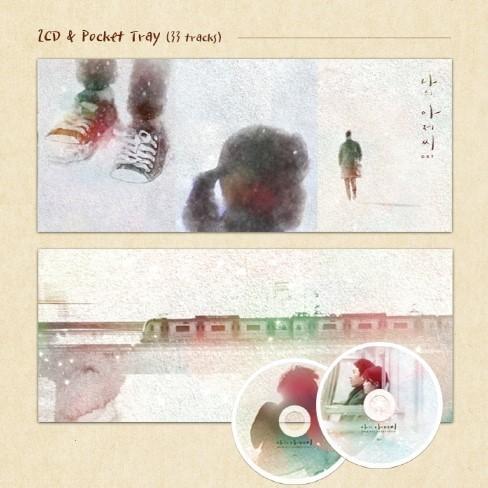 マイ・ディア・ミスター 私のおじさん OST (2CD) (tvN TVドラマ) (韓国盤) scriptv 04