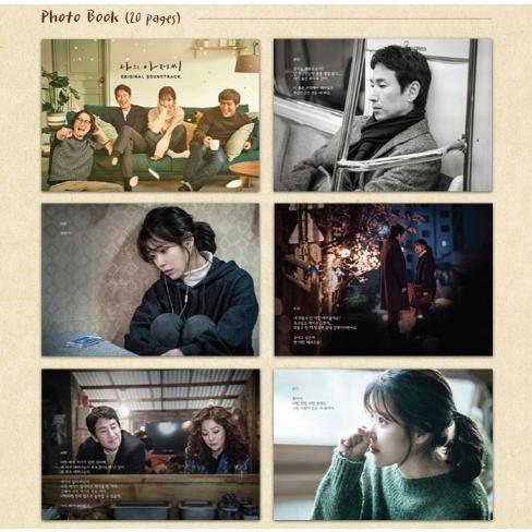 マイ・ディア・ミスター 私のおじさん OST (2CD) (tvN TVドラマ) (韓国盤) scriptv 05