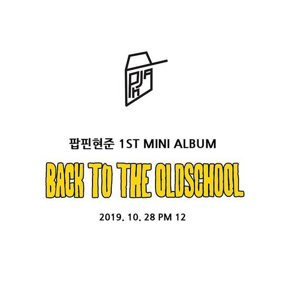 ポッピンヒョンジュン 1stミニアルバム - BACK TO THE OLD SCHOOL CD (韓国盤)|scriptv|02