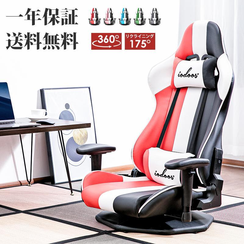 ゲーミングチェア クリアランスsale!期間限定! 即納最大半額 座椅子 オフィスチェア 腰痛対策 在宅勤務 送料無料 PP-165
