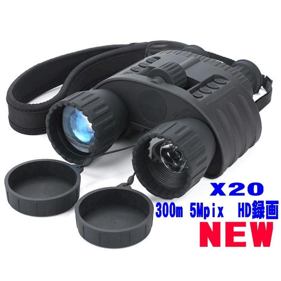 暗視カメラ 暗視スコープ 300m ゴーグル 軍用 ミリタリー マーケティング サバゲー 双眼 望遠 ナイトビジョン 正規逆輸入品 撮影 小型 業務用 USB ビデオカメラ SDカード 録画
