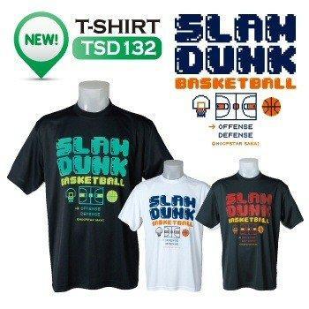 1点限りネコポス対応 超目玉 バスケ練習着 格安 価格でご提供いたします Tシャツ 大特価 フープスター TSD132 高吸水速乾素材Tシャツ