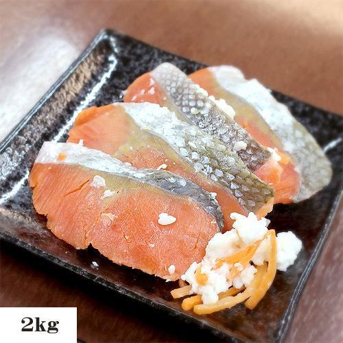 小樽かね丁鍛治 北海道 紅鮭飯寿司(2kg) いずし べにさけ 紅じゃけ 伝統の味