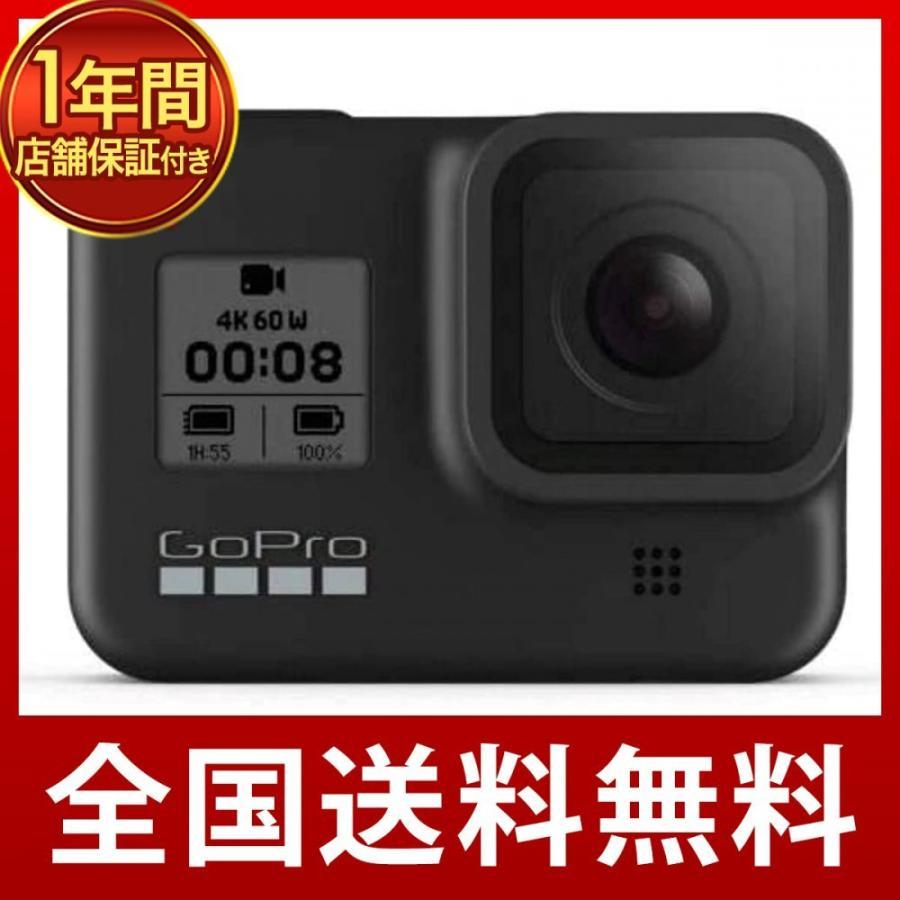 GoPro HERO8 正規店 好評 Black 送料無料 並行輸入品