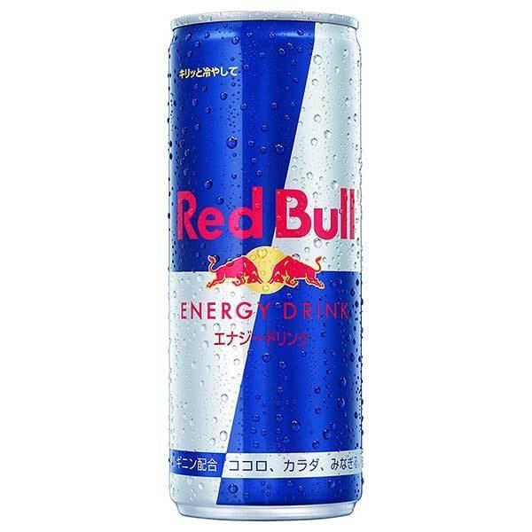レッドブル Red Bull エナジードリンク [缶] 250ml x 24本[ケース販売] あすつく対応 [レッドブルジャパン 飲料 エナジードリンク] se-sake
