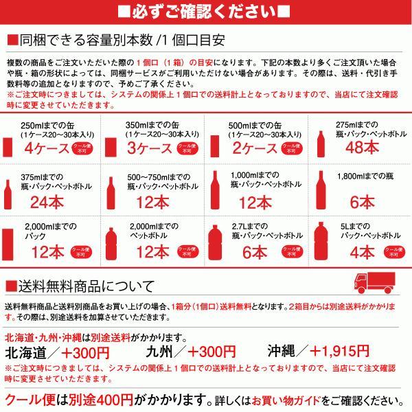 レッドブル Red Bull エナジードリンク [缶] 250ml x 24本[ケース販売] あすつく対応 [レッドブルジャパン 飲料 エナジードリンク] se-sake 02