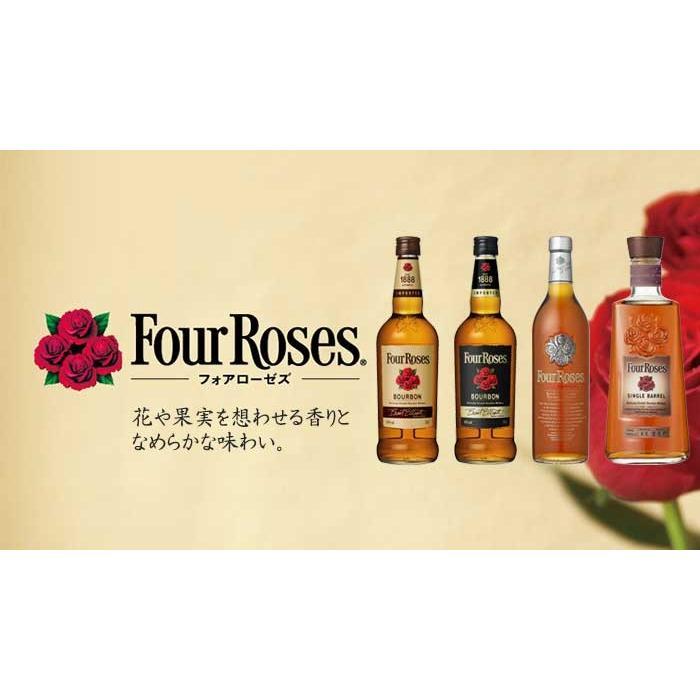 ウイスキー フォアローゼズ ブラック 40度 700ml 正規品 (アメリカ ウイスキー フォアローゼス) whisky|se-sake|02