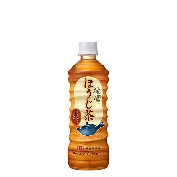 綾鷹 ほうじ茶 (PET) 525ml x 48本(ケース販売) メーカー直送(き クール便)