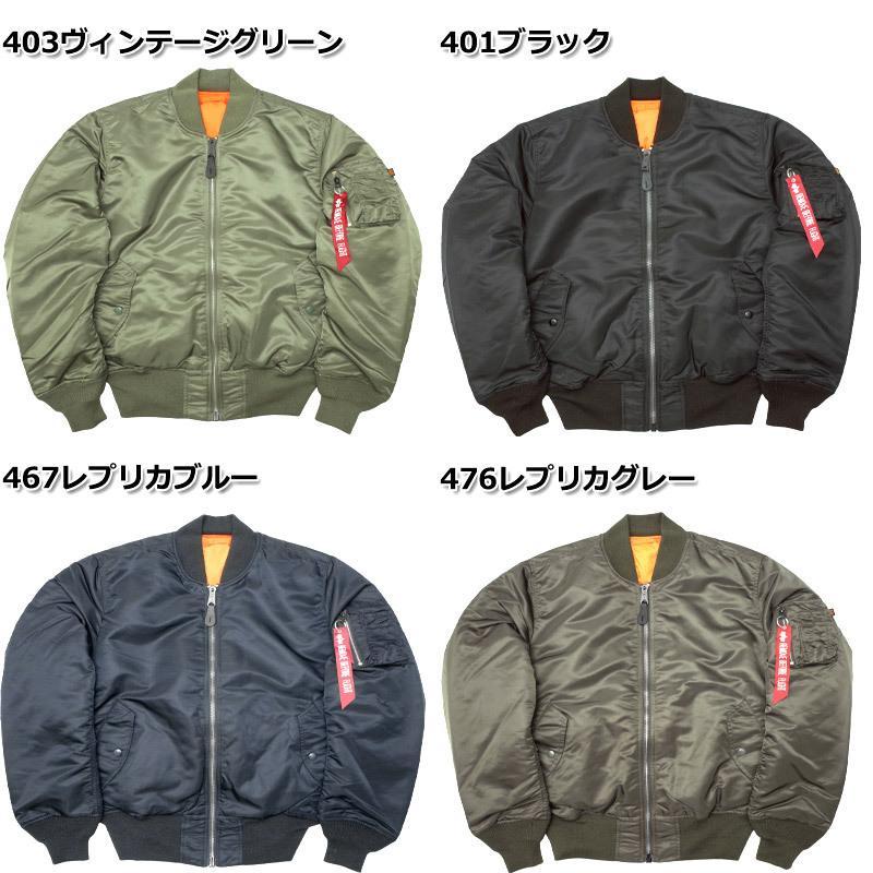ALPHA社 アルファ #2000 MA-1 フライトジャケット ナイロンヘビーツイル  メンズ MA1 ミリジャケ ブルゾン レギュラーサイズ 大きめ ビッグシルエット {TKA} seabees 06