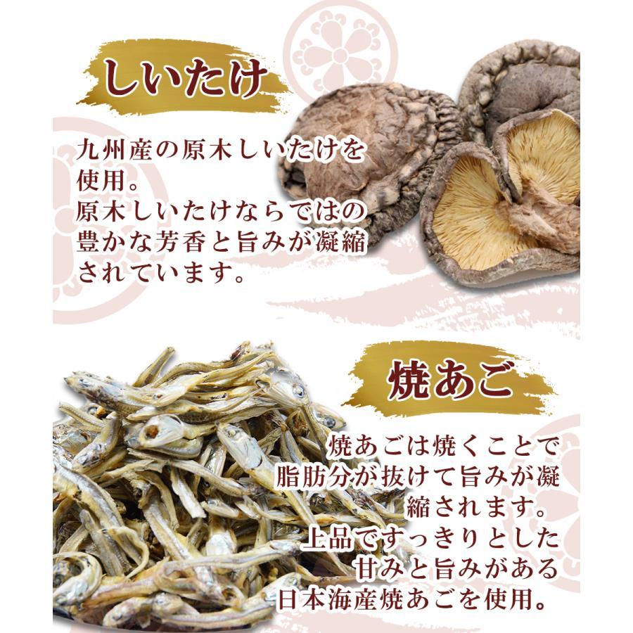 だし パック 粉末 国産 黄金のだし 24包|seafoodhonpo88|05