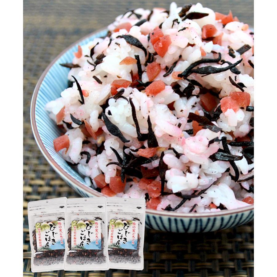 梅 ひじき 3袋 カリカリ梅 ふりかけ seafoodhonpo88