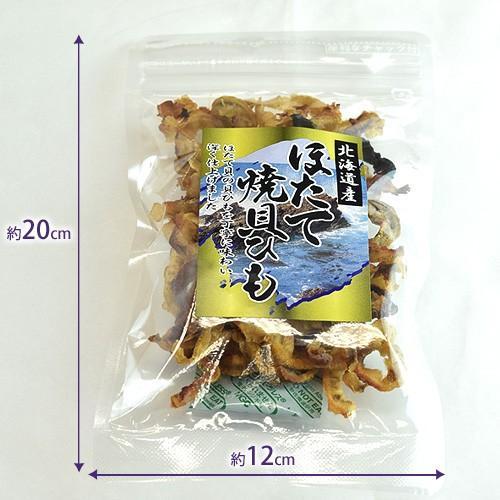 珍味 おつまみ ホタテ 貝ひも 3袋 セット|seafoodhonpo88|03