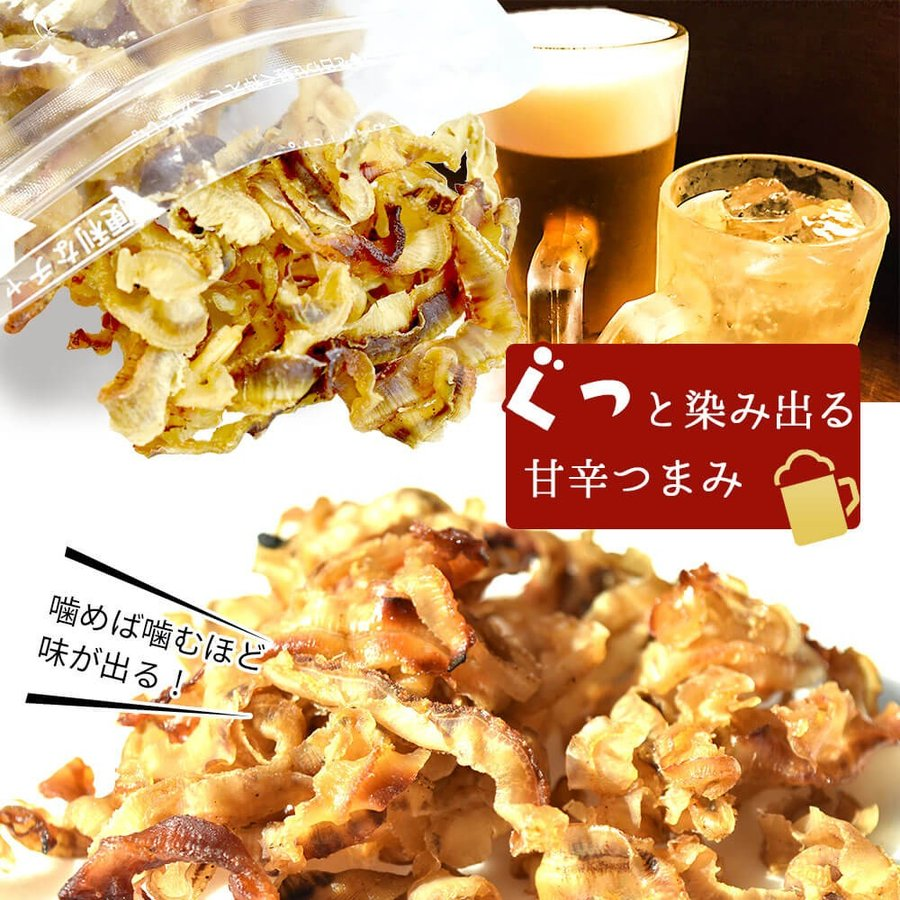 珍味 おつまみ ホタテ 貝ひも 3袋 セット|seafoodhonpo88|06
