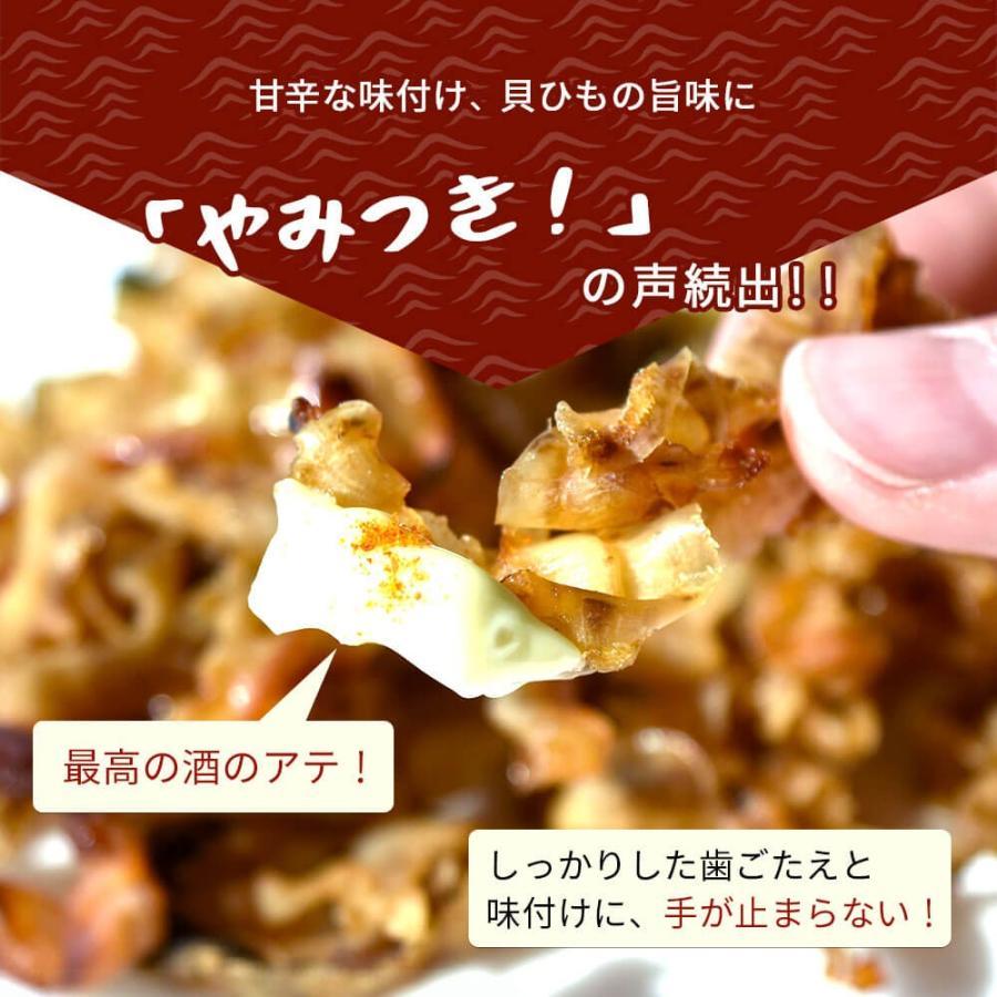 珍味 おつまみ ホタテ 貝ひも 3袋 セット|seafoodhonpo88|07