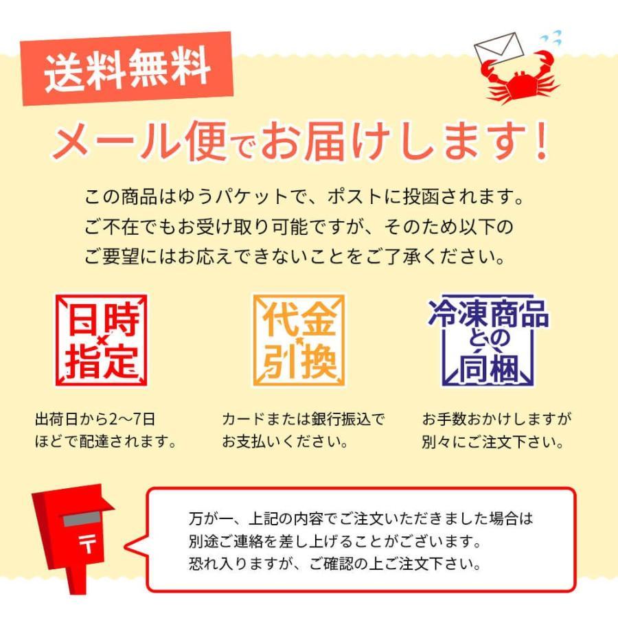 珍味 おつまみ ホタテ 貝ひも 3袋 セット|seafoodhonpo88|10